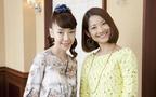 働き女子必見! 太田光代さんと大渕愛子さんに学ぶ、仕事を最大限に楽しむための秘訣とは