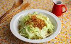 5分レシピ! 手作りドレッシングで春キャベツ&ジャコのサラダ