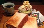 銀座で安い&ボリューム満点の美味しい朝食を