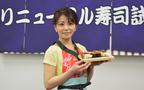 まるで高級寿司!? リニューアルしたイトーヨーカドーのお寿司に料理研究家・森崎友紀も太鼓判