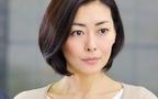 野島伸司が描く「愛と死」を中山美穂と堂本剛が演じる話題のドラマ『プラトニック』がスタート