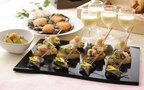 おいしい日本食で女子会を! 料理人・笠原将弘さんプロデュースの「女子会コース」