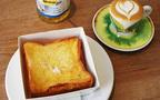 幸せな朝時間、感動のフレンチトースト朝食@表参道「パンとエスプレッソと」
