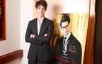 美しすぎる仏俳優ピエール・二ネが演じる『イヴ・サンローラン』オフィシャルインタビュー
