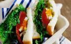 OL弁当レシピ『〆サーモンのジェノベ風サンドイッチ弁当』