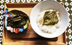 OL夜食「エゴマの葉のキムチ」で韓流美人のような美肌を目指せ!