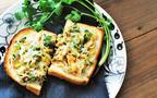 おすすめトーストトッピングはコレ! 「シラスとキムチのチーズトースト」