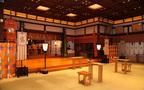 日本最強の恋愛パワースポット「東京大神宮」で縁結びパーティー開催