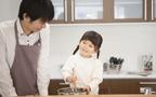 育児・家事をする男性は会社でも評価されている!? 男性の育児・家事参加に関する調査結果からわかることとは