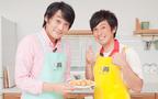 ホームパーティはファミマ商品でおもてなし! よしもと芸人が簡単に作るサクッ、とろ~りの大人気レシピ