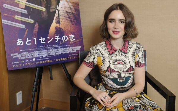『あと1センチの恋』主演、太眉がキュートなリリー・コリンズインタビュー