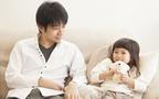 夫が育児・家事をする理由は、必要に迫られたからではなかった!? 育児や家事をする夫の家庭は夫婦円満の傾向あり