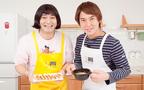 ラーメンだけではちょっとさびしいときに! よしもと芸人が教える簡単にできる餃子レシピ