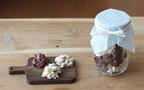 義理チョコにも! 簡単&リーズナブルなチョコクランチの作り方