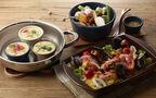 ビタクラフト×岡崎裕子の北欧風陶器がカワイイ。料理にも盛り付けにも使える
