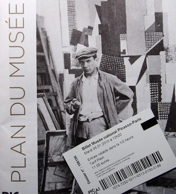 パリの「国立ピカソ美術館」がリニューアル、その全貌を一挙公開!