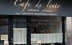 幻のニース風サラダにまた会える。チクテカフェ出身の店主が手がけるパリ風カフェ@横浜 レント