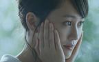 前田敦子の透明感あるすっぴんに注目! 恋の力でますます美肌になった?