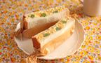 お花見やピクニックにピッタリ。ふんわり卵とアスパラのサンドイッチ