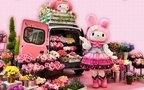 マイメロディ40周年。「思いやりお花屋さん」が4月4日に宮城でオープン