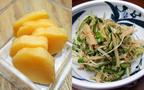 食材はカラダもココロもつくるもの! 日本の本当に良き食材に出会える定期便【ゆる精進料理】