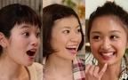 元テラスハウスの女子3人のホンネをWEBで限定公開! きわっきわのトークにドキドキ