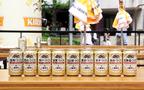 渋谷のビアガーデンで飲み比べ! 期間限定「地元うまれの一番搾り」