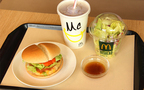 セットが約310キロカロリー! 「ベジタブルチキンバーガー」が意外とおいしい