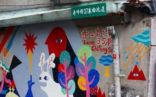 メトロを使って、週末さくっと台北を街歩き。いま行くべき3大おさんぽエリア