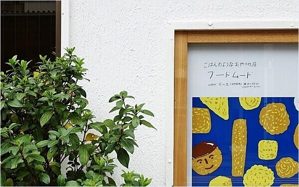 絶品シフォンサンドが味わえるお店 #国立 #フードムード #おしゃれカフェ Vol.2