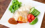 暑い夏には炊飯器調理 日本米でもパラリと仕上がる「海南チキンライス」