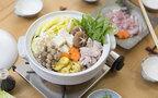 1日分の野菜がとれる! 豆乳スープ鍋レシピ【ゆる精進料理】