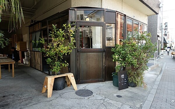 LABO by TAKIBI BAKERY(ラボ バイ タキビ ベーカリー)奥沢店
