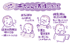 「オレたちひょうきん族」 栗生ゑゐこの赤ちゃんカルタVol.27