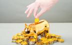 Vol.2 節約よりも確実にお金が貯まる方法