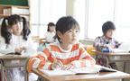 今後は小中一貫校が増える? 4月にスタートした義務教育学校とは【第3回 細川珠生の「ママは政治1年生」】