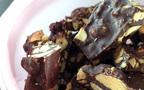 板チョコがおしゃれに変身! ナッツたっぷりの贅沢塩チョコナッツバー