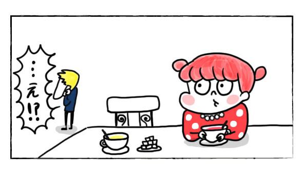 結婚報告でまさかの報告【それいけ!子肉ちゃん~新婚編~ Vol.2】