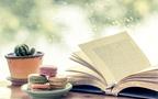 梅雨シーズンに読みたい! 子どもにも教えたくなる「天気」や「空」の本3選