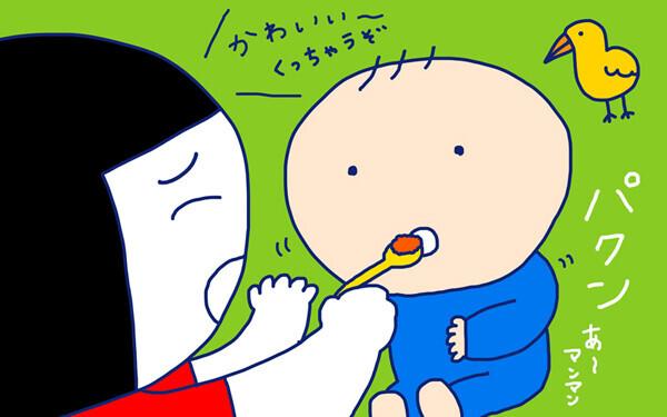 「料理は苦手~ズボラな母の離乳食~」 おかっぱちゃんの子育て奮闘日記 Vol.30