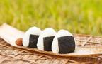 日本人にはやっぱりお米! おにぎりダイエットのススメ