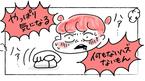 ひみつのフォルダの中身は…【それいけ!子肉ちゃん~新婚編~ Vol.6】