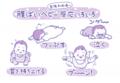 「赤ちゃんの飛行機ポーズがかわいい!」 栗生ゑゐこの赤ちゃんカルタVol.40