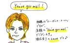 「せめて~してほしい!」クールな愚痴り方(と、ホットな恋愛映画)【ムギ子の映画deえいご Vol.5】
