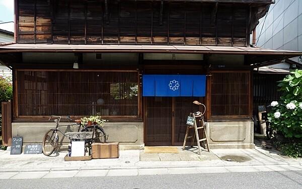 古民家を改装したモダンなカフェ #池上 #蓮月 #おしゃれカフェ Vol.23