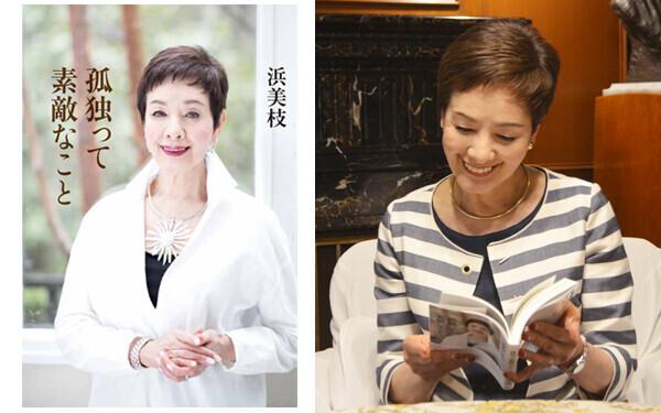 浜美枝が語る「幸せな女性の人生」とは? 日本初のボンドガールの美貌 ...