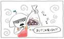 Vol.4 見た目はアレでも実はできる子! あんぱんがゆ