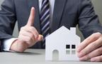 Vol.1 プロが指摘! 住宅ローンが今、本当にチャンスな理由
