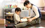 読書好きの子どもを育てるために欠かせない、3つのポイント