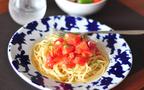 暑い夏のお助けごはん フレッシュトマトの冷製パスタ